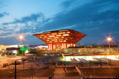 China Expo Pavilion — Stockfoto