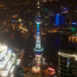 Shanghai Pearl Tower at night — Stock Photo