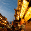 Stock Photo: Shanghai Pagodat night