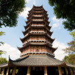 Zen Pagoda — Stock Photo