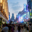 Stock Photo: Booming Shanghai City