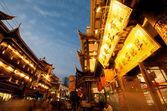 Shanghai Pagoda at night — Stock Photo