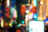 Abstract City lights — Stock Photo