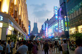 Booming Shanghai City — Stock Photo