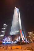 World Financial Center in Pudong (SWFC) — Stock Photo