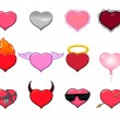 Set of hearts for Valentine's Day_part 1 — Stock Vector