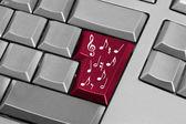 Digital music — Stock Photo