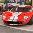 Ford GT 40 — Stock Photo