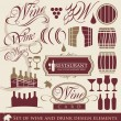 Stock Vector: Wine and drink design elements