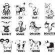 Animals from Chinese horoscope — Imagen vectorial