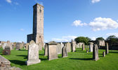 St. Andrews Abbey in Scotland — Stock Photo