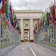 Stock Photo: United Nations offices in Geneva
