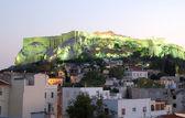 город афины — Стоковое фото