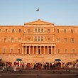 Greek parliament building late in  evening — Stock Photo