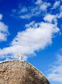 Christian church dome — Stock Photo