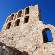 The Herodion, Acropolis Hill, Athens Greece — Stock Photo