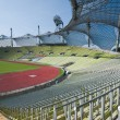 Olympic Stadium - Stock Photo