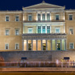 Athens Constitution Square,  Parliament — Stock Photo