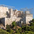 Stock Photo: Acropolis Hill