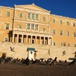 Stock Photo: Athens Parliament , Constitution square