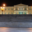 Constitution Square, Athens Parliament — Stock Photo