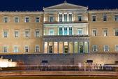 Athens Constitution Square, Parliament — Stock Photo