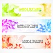 Floral Abstract Banners — Stock Vector