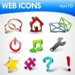 Usefull icons set 1 — Stock Vector