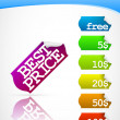 Colorful rainbow Price Tags set — Stock Vector