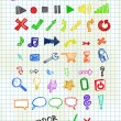 Hand Drawn Icons — Stock Vector #8715413
