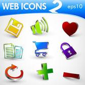 Usefull icons set 2 — Stock Vector