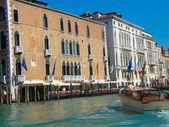 Подножка венецианские каналы. — Стоковое фото