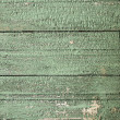 Stock Photo: Painted planks