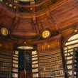 The Archdiocesan Library in the Lyceum of Eger - Stock Photo