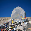 Stock Photo: Memorial for cyclist Tom Simpson at Mont Ventoux