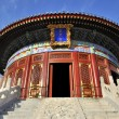 The Imperial Vault of Heaven in the Temple of Heaven in Beijing, - 图库照片