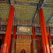 Confucius Temple in Beijing, China - 图库照片