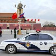 Stock Photo: Police car ,Beijing,China