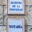 Stock Photo: Nameplate office of notary