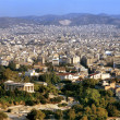 View at Athens — Stock Photo