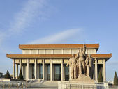 Mausoleum of Mao Zedong in Beijing — Stock Photo
