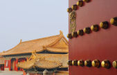 Forbidden City,Beijing,China — Stock Photo