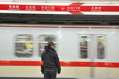 Subway train in Beijing, China — Stock Photo