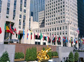 Rockefeller Plaza without — Stock Photo