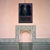 Detail of the Alhambra in Granada — Stock Photo