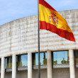 Stock Photo: Building of Senate in Spain