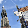 Delft with New Church — Stock Photo #8443029