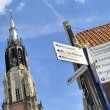 Delft with the New Church - Stock Photo