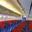Stock Photo: Inside airplane