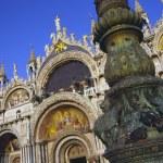 Basilica di San Marco — Stock Photo #8529443